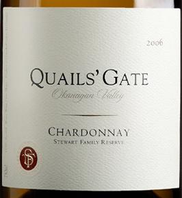 Quails-Gate-SFR-Chard-06
