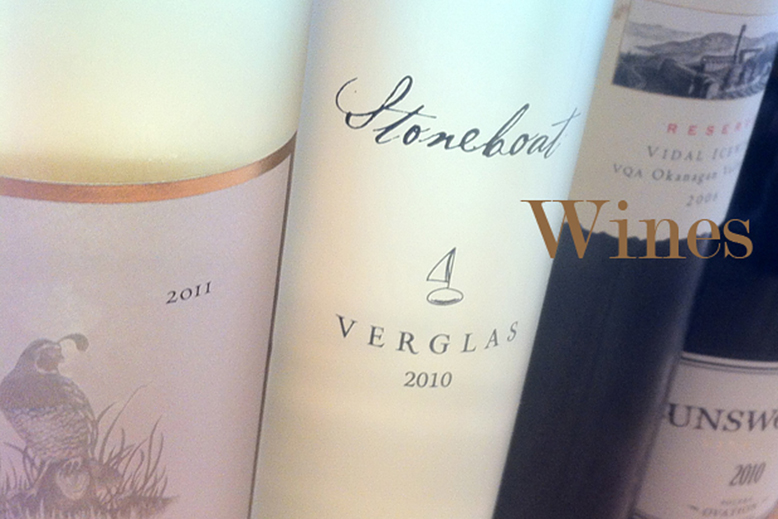 Wow-BC-Sweet-wines