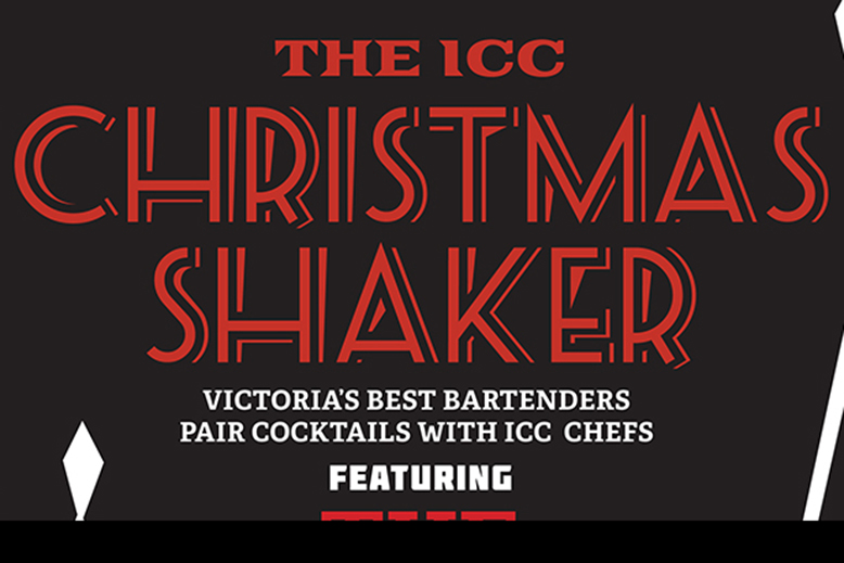 Christmas-Shaker