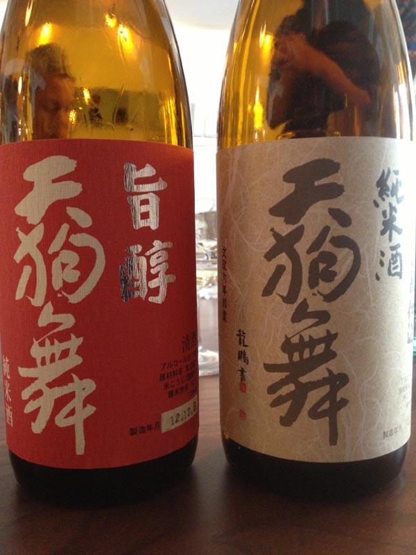 SITC sake