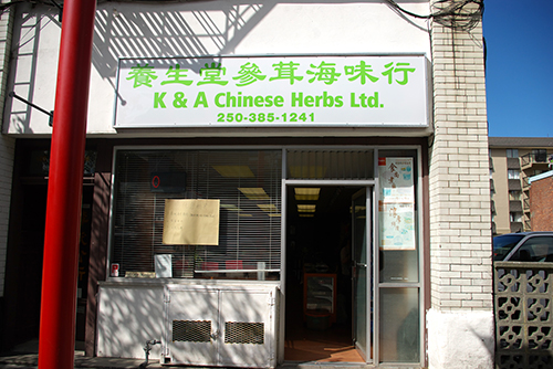 K & A Chinese Herbs