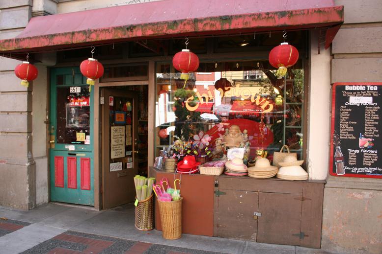 ghosts- chinatown fan tan