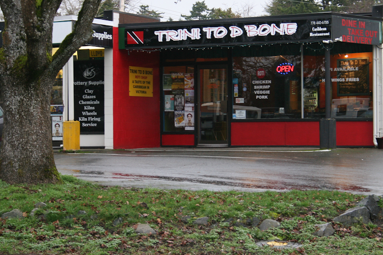 trini - external