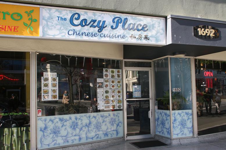 cozy-place---exterior