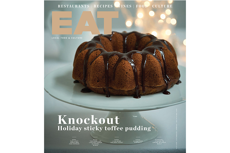 November|December 2016 Issue Is Out