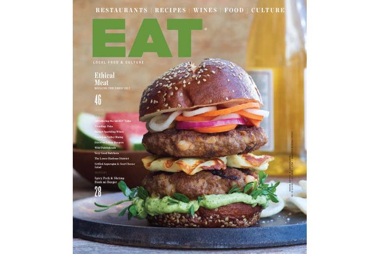 Digital Version of May/June 2017 EAT Magazine is Out