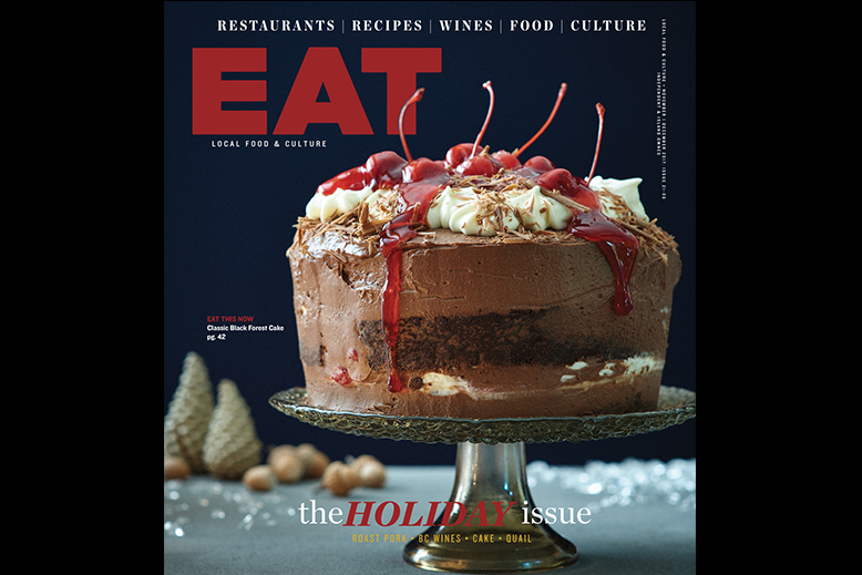 November | December 2017 Holiday Issue