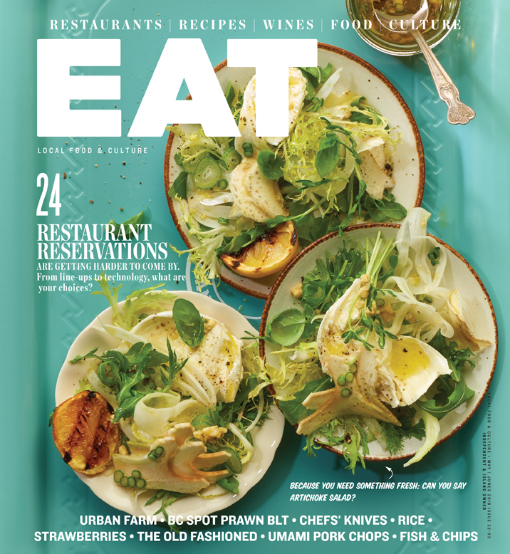 May/June 2018 EAT Out Now